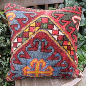 Karakalpak  rug pillow